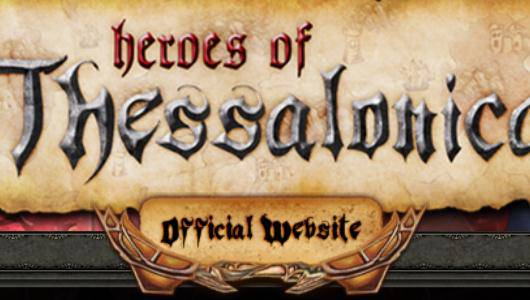 Heroes of Thessalonica