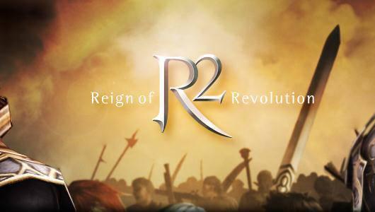Reign of Revolution