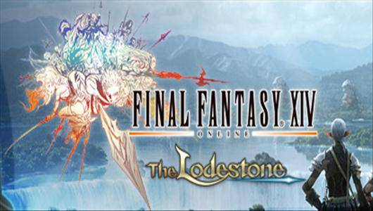 gra mmo Final Fantasy XIV
