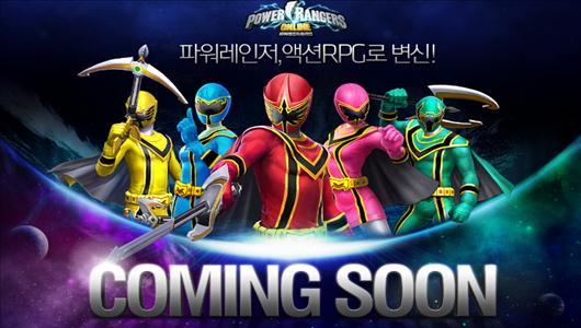 Power Rangers Onliene