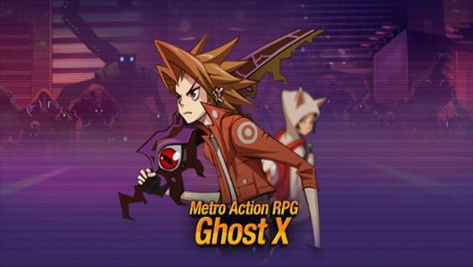 [Zapowiedź] GhostX Ultimate