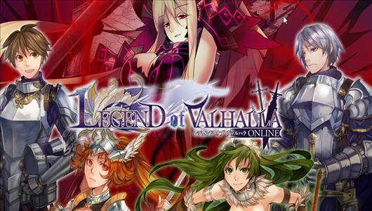 Legend of Valhalla