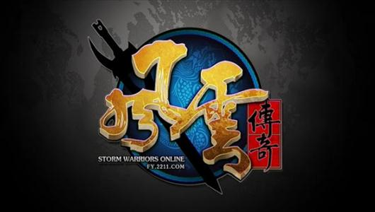 gra mmorpg Storm Warriors Online