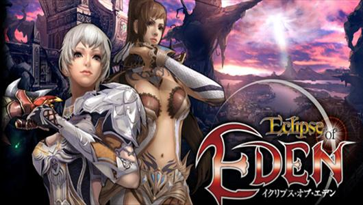 Non-target mmo Eclipse of Eden – nowe screeny!