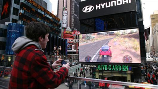 A jak duży jest twój ekran?