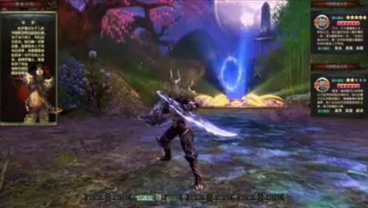 gra mmo Sword of Heavens Online
