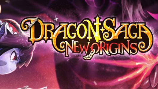 gry mmo dragon saga
