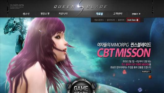 gra mmo queens blade