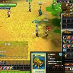 gry mmo Aster Online