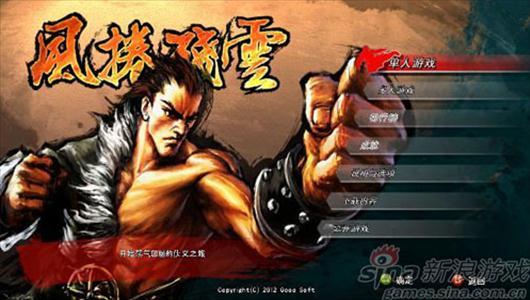 gry mmo kungfu strike
