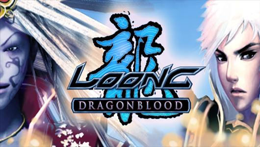 gry mmo loong online 1