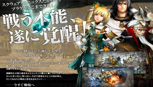 crystal conquest gry mmo 1