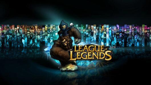 league of legends supermacy