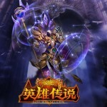 gry mmo battle of immortals 2 (6)