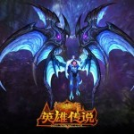 gry mmo battle of immortals 2 (2)