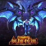 gry mmo battle of immortals 2