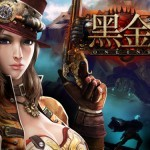 snail games new mmo (2)