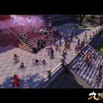 system walk age of wushu (1)