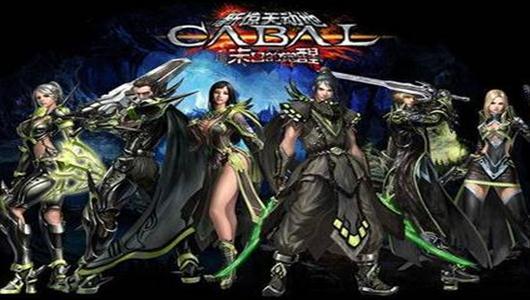 Ciemna strona mocy w grze MMORPG Cabal:E