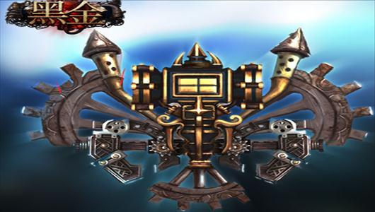 Znaki frakcji w grze mmorpg Black Gold
