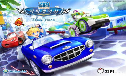 gra mmorpg zipi racing