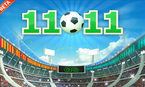 11×11 – mistrzostwo świata