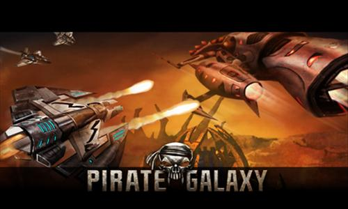 Pirate Galaxy i zmagania Fight For Friends