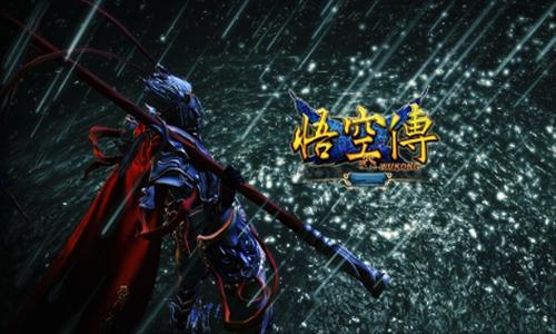 legend of wukong mmorpg