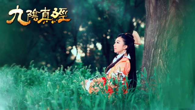 cosplay age of wulin 1