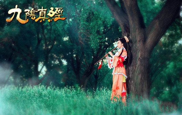 cosplay age of wulin 2