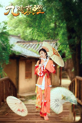cosplay age of wulin 3