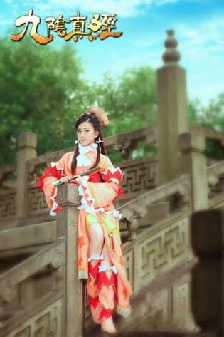 cosplay age of wulin 4