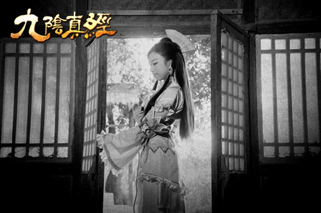 cosplay age of wulin 5