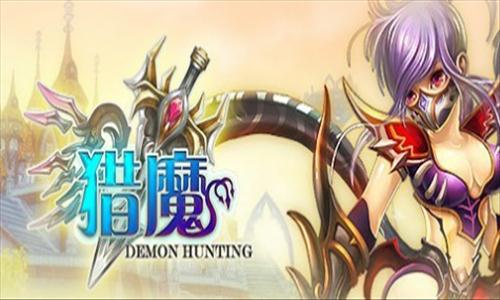 gry mmo demon hunting