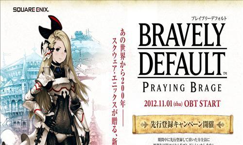 Bravely Default: Kolejne japońskie, nudne MMO