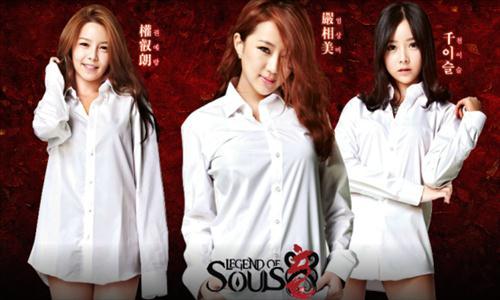 legend of souls modelki