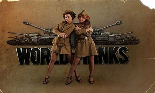 world of tanks patch 8.1