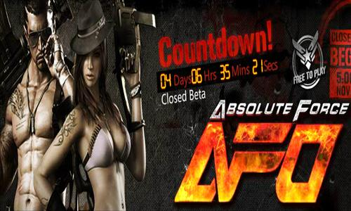 Absolute Force Online AFO
