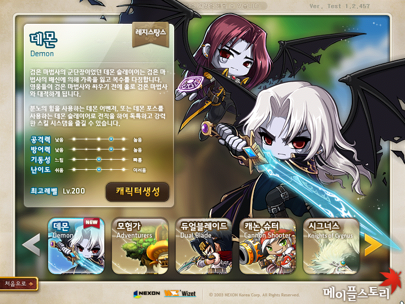 MapleStory-Unlimited-1