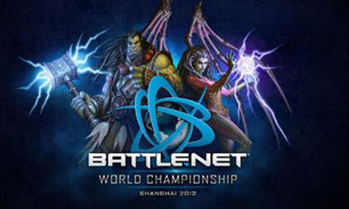 battlenet wordl championship