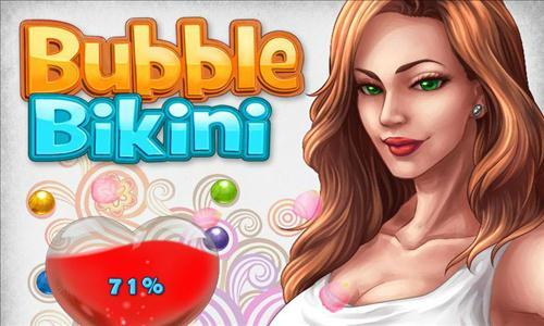 bubble bikini