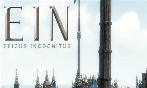 EIN: Epicus Incognitus – tylko dla biznesu na G*Star 2012
