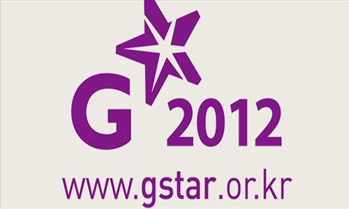 g star 2012