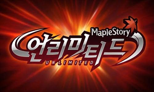 maplestory unlimited