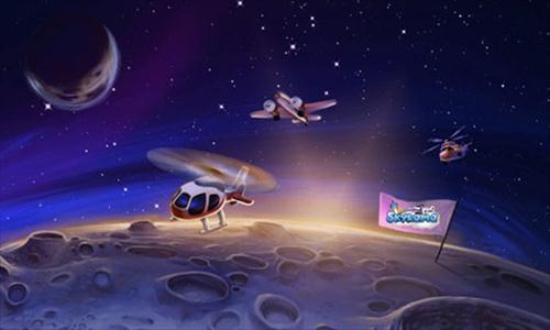 skyrama sci-fi