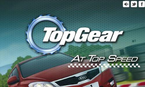 Top Gear At Top Speed