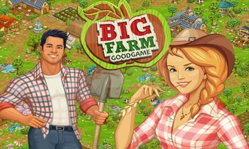 Goodgame Big Farm (Event): Nie z tego świata