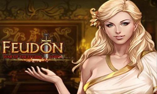 Feudon