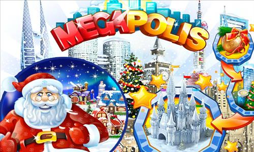 Megapolis: Najczęściej zadawane pytania – FAQ