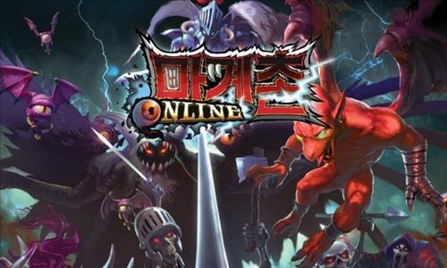 Ghost'n'Goblins Online